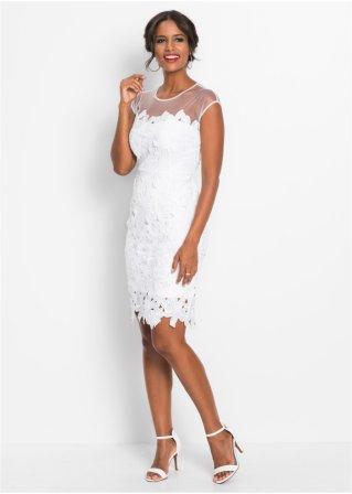 Koupit celý modelProhlížejte si a nakupujte celý outfit 0424059fc5