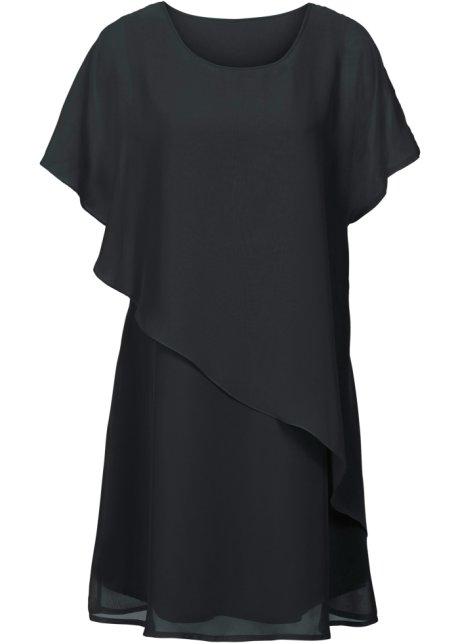Tkané šaty černá - BODYFLIRT boutique - bonprix.cz be7222da87e