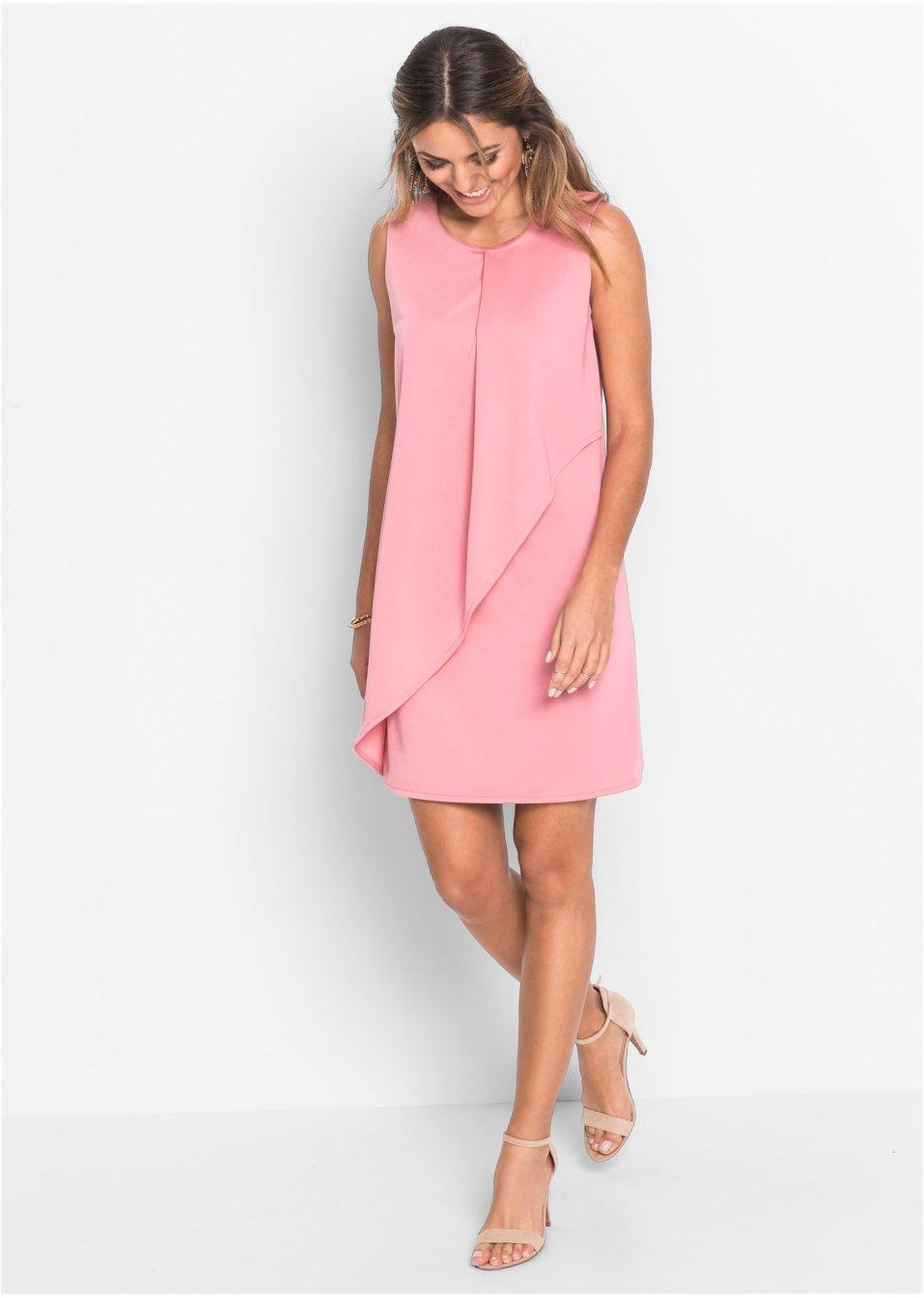 Žerzejové šaty s volánem kouřově růžová - Žena - BODYFLIRT - bonprix.cz 5e9708d80b