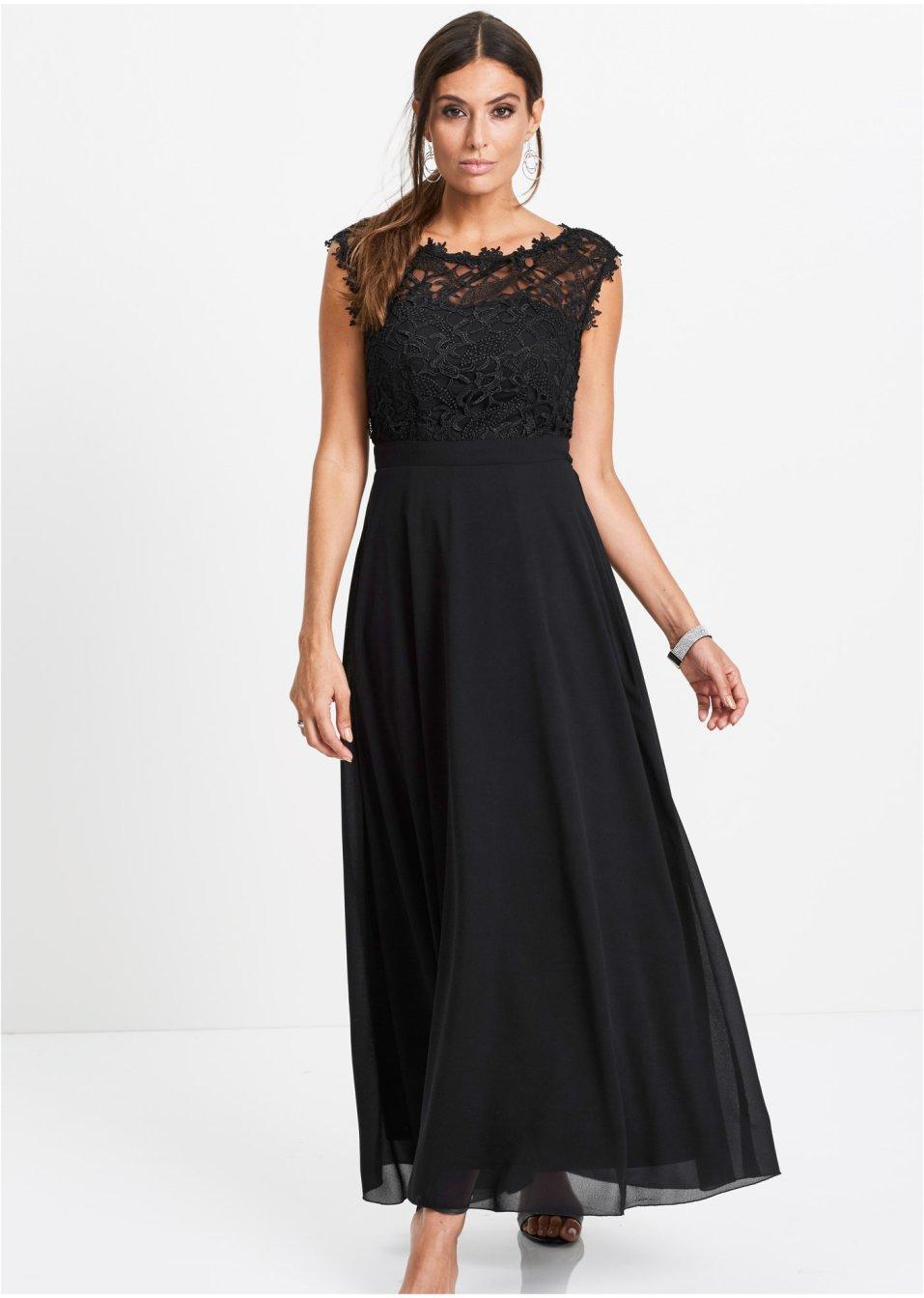 331cf43c239 Večerní šaty s krajkou černá - bpc selection premium objednat online -  bonprix.cz